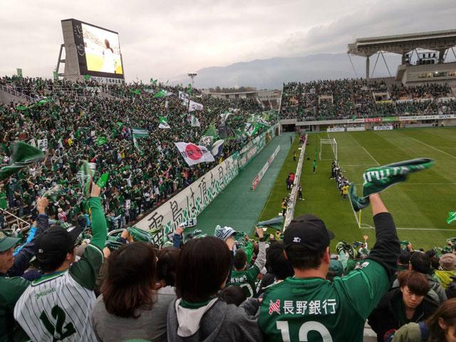 松本山雅VS東京ヴェルディ 首位奪取しました!頑張れ!