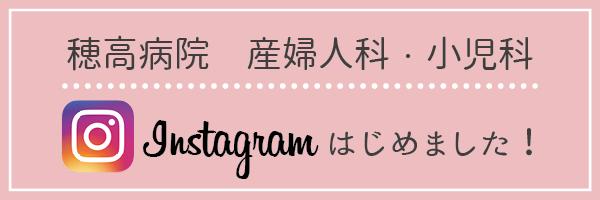 instagram案内