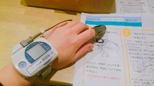 class=photo